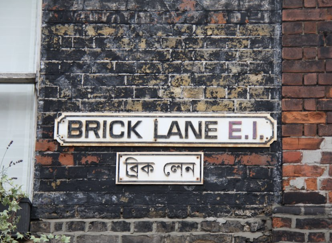 Dave Hill: What if Bangladeshi east Londoners like the new Old Truman Brewery?